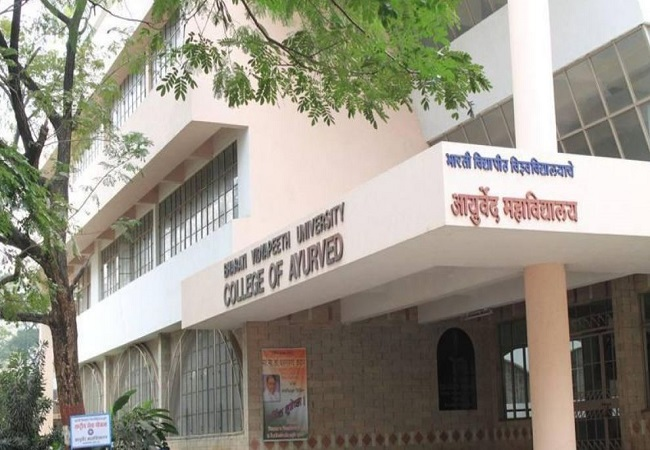 Bharati Vidyapeeth Medical College from front